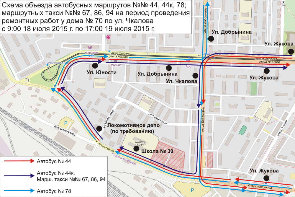 автобусов маршрутов №№ 44,