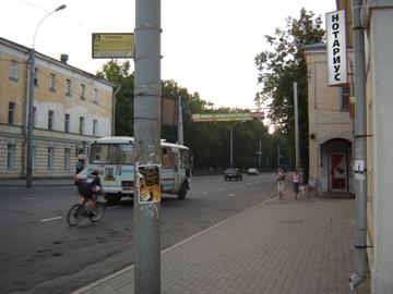 Детальная фотография остановочного пункта