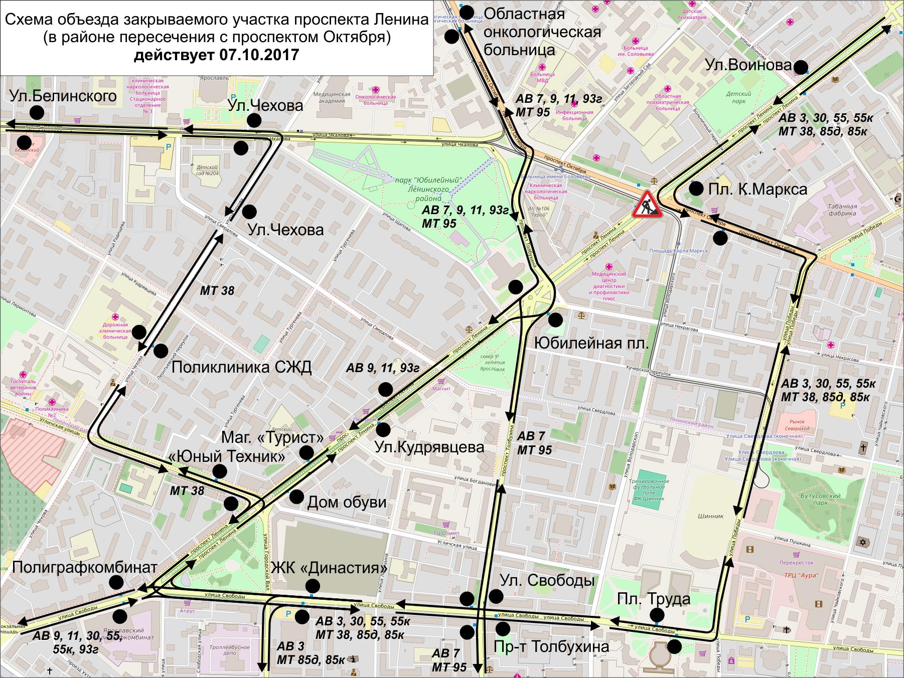 95 маршрутки ярославль схема движения